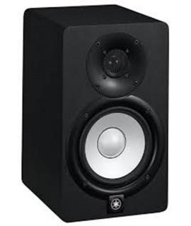 Yamaha HS-5 stúdió monitor